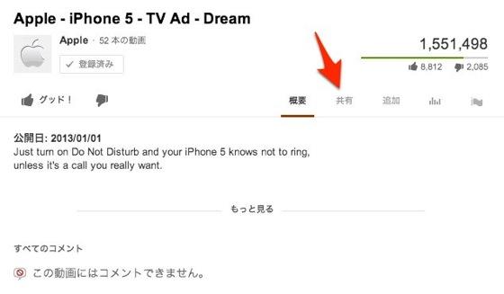 Youtube blog 20130114 2013 01 14 22 17 33