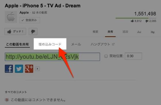 Youtube blog 20130114 2013 01 14 22 17 58