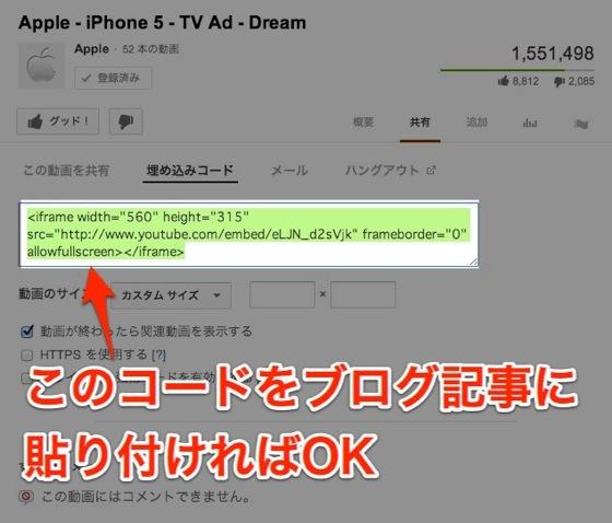 Youtube blog 20130114 2013 01 14 22 18 13