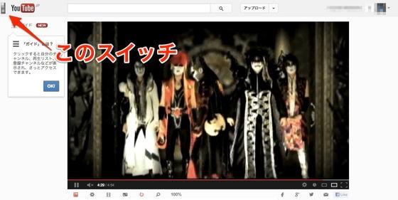 Youtube ext 20130208 5