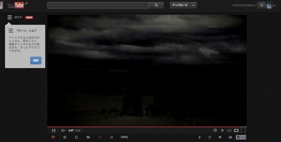 Youtube ext 20130208 6