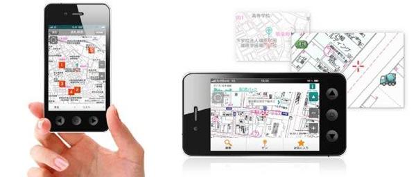 Zenrin map 2012028 08 fixed
