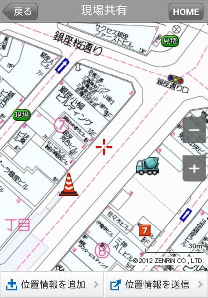 Zenrin map 2012028 11 fixed